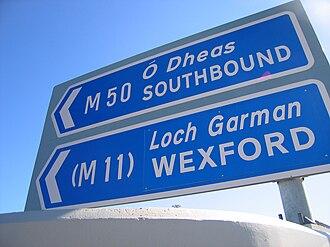 M50 motorway (Ireland) - M50 access ramp