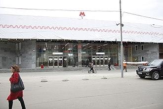 Lokomotiv (Moscow Central Circle) - Image: MCC 26LOCO 6619 ENTR