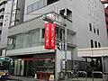 MUFG Bank Tsunashima Branch.jpg