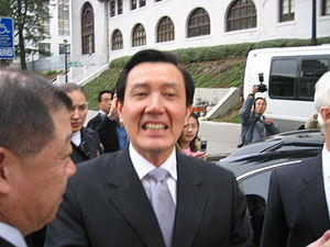 Taiwan presidential election, 2008 - Ma Ying-jeou, seen here greeting supporters during a visit to UC Berkeley, outlined his cross-strait policy during his March 2006 visit to the United States.