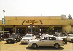 محطة مترو المعادي