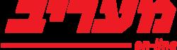 Maariv Online Logo.png