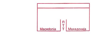 Macedonia Label H.jpg