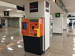 Machine ticket bus, aéroport de Mexico.jpg