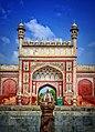 Main Gate of Shahi Masjid.jpg