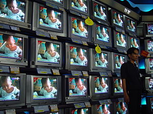 Consumerism - An electronics store in a shopping mall in Jakarta (2004)