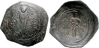 Trachy (currency) - Aspron trachy minted by the usurper Theodore Mankaphas