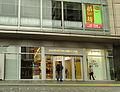Manhattan Mid-Town (Hong Kong).jpg