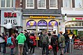 Manneken Pis french fry store in Amsterdam (26251652446).jpg