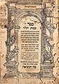 Manot HaLevi Venice 1585 - 02.jpeg