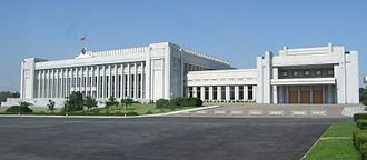 Supreme People's Assembly - Image: Mansudae Assembly Hall
