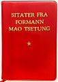 Maos lille røde bok norsk 1972.jpg