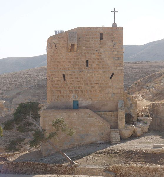 File:Mar-Saba-O-025.jpg