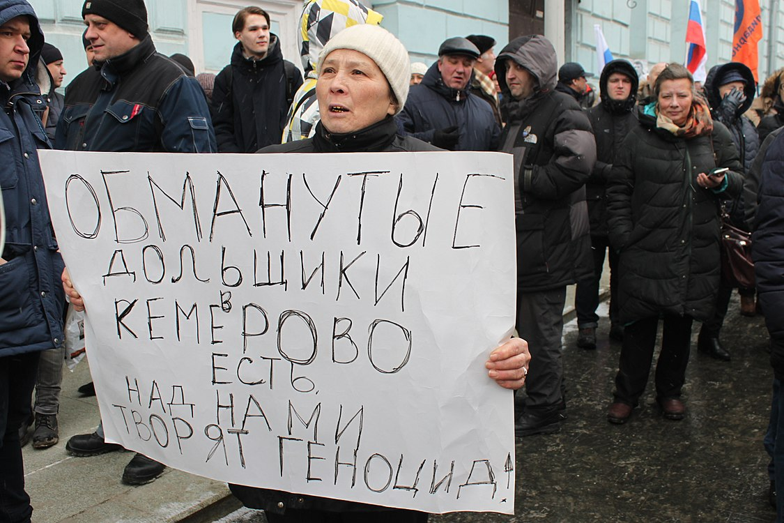 March in memory of Boris Nemtsov in Moscow (2019-02-24) 30.jpg