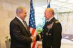 Martin E. Dempsey visit to Israel, June 2015 150611-D-VO565-001 (18207137574).jpg