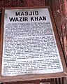 Masjid Wazir Khan inscription.jpg