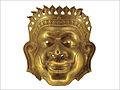 Masque rituel (Musée du Quai Branly) (4489188669).jpg