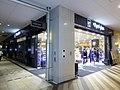 MatsumotoKiYoshi ABENO Q'S MALL store.jpg
