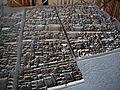Mazes of Pompeii1.jpg