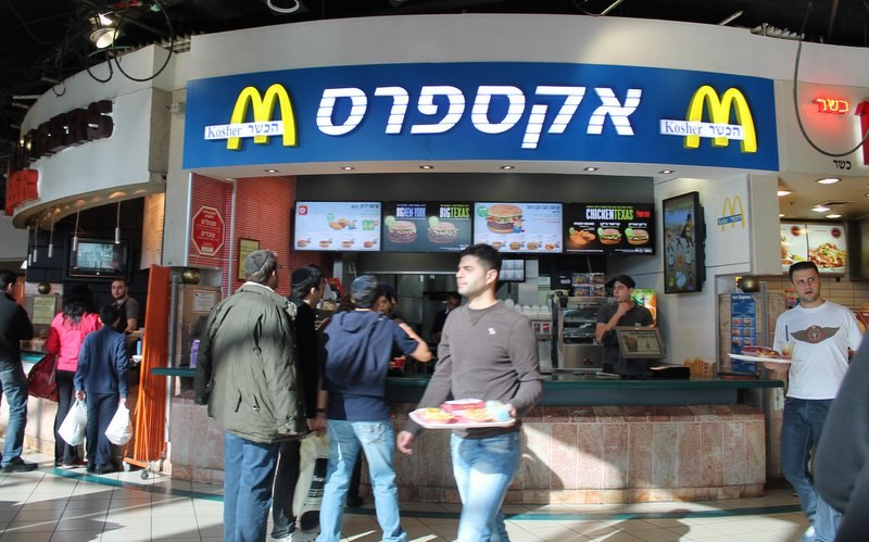 McDonald's kosher