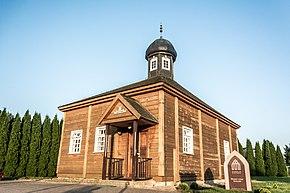 Meczet Bohoniki 634547.jpg