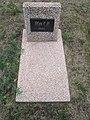 Memorial Cemetery Individual grave (65).jpg