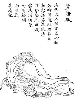Meng Haoran poet from the Tang Dynasty