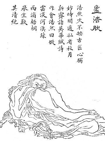 Tang dynasty poet Meng Haoran