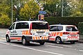 Mercedes Vito & Seat Alhambra Switzerland Police Protection Diplomatique (45592634074).jpg