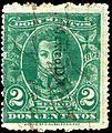 Mexico 1890-91 documents revenue F183 Mexico DF.jpg