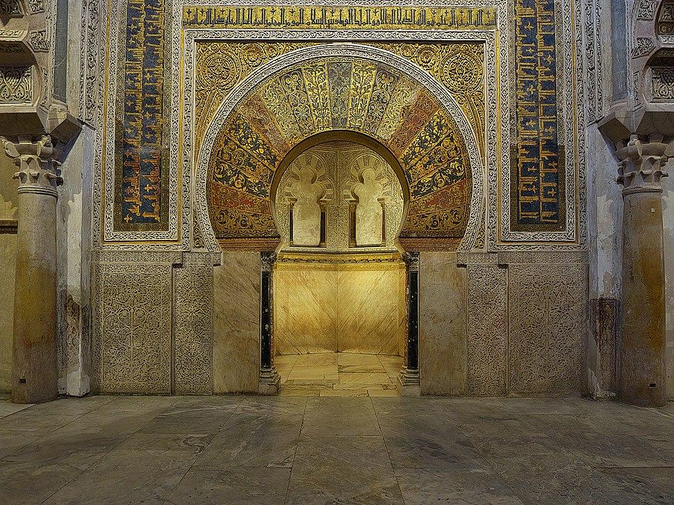 Mezquita de C%C3%B3rdoba. Fachada del mihrab