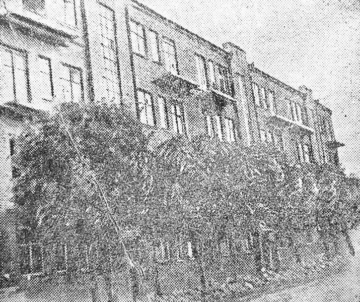 File:Miensk, Ihumienskaja. Менск, Ігуменская (1934).jpg