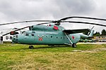 Mil Mi-6A, Russia - Air Force AN2342932.jpg