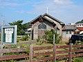 Mineyama kyokai (2).jpg