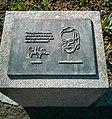 Minnesmärke över Björn Afzelius.jpg