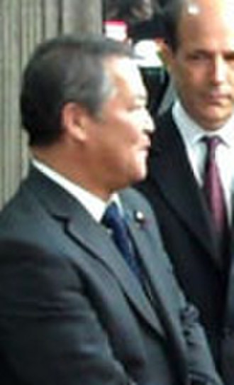 Minister of Justice (Japan) - Image: Minoru Yanagida cropped 1 Minoru Yanagida and Ambassadors 20101022