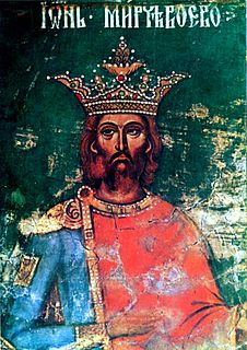 Mircea I of Wallachia Voivode of Wallachia