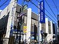 Mizuho Bank Hibarigaoka Branch.jpg