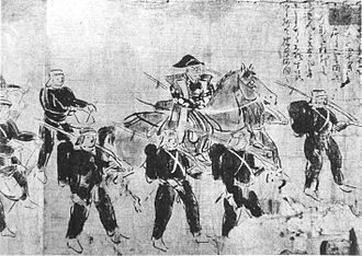Second Chōshū expedition - Image: Modernized troops of the Second Choshu Expedition 1865