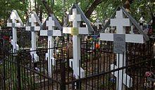 Москва кладбище изготовление памятников мемориал екатеринбург