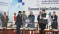 Mohd. Hamid Ansari being presented a memento at the valedictory function of the Diamond Jubilee celebrations of Insurance Institute of India, in Mumbai. The Governor of Maharashtra, Shri C. Vidyasagar Rao.jpg