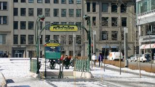 維多利亞廣場-國際民航組織站的出入口
