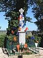 Monument aux morts de Vieuzos (Hautes-Pyrénées) 1.jpg