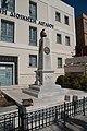 Monument of the Sacred Battalion.jpg