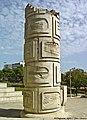 Monumento ao Eng. Duarte Pacheco - Loulé - Portugal (4486485452).jpg