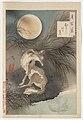 Moon over Musashi Plain, April 1892.jpg
