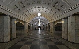 Okhotny Ryad (Moscow Metro)
