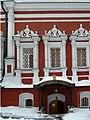 Moscou, le Couvent de Novodevitchi (16).jpg