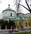 Moscow, Stoleshnikov Lane, Cosma and Damian.jpg