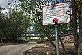 Moscow, old course of Proyezd Cherepanovykh under the Oktyabrskaya railway (31276566676).jpg